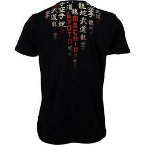 Lyoto Machida UFC on Fox 4 walkout shirt back