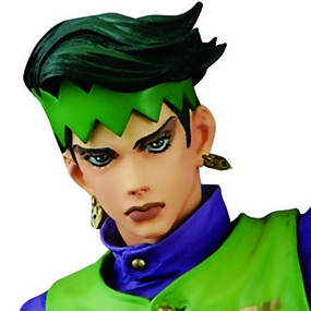 Rohan Kishibe - English
