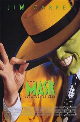 maska-poster
