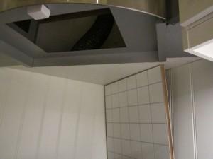 Plating uppunder ventilator.