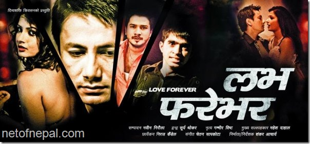 love forever poster 1