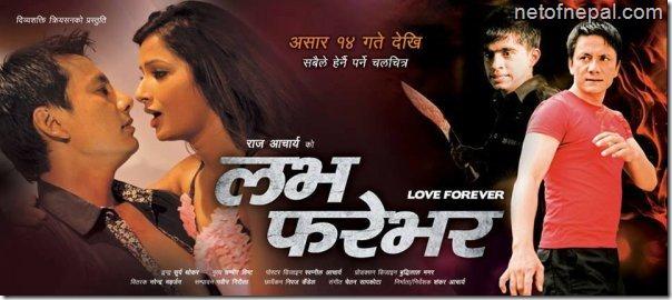 love forever poster 2