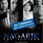 nagarik-posters2.jpg