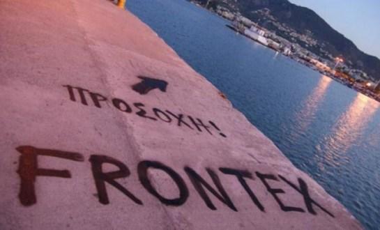 Ἡ Frontex ἀναλαμβάνει τὸ Αἰγαῖον Πέλαγος!!!