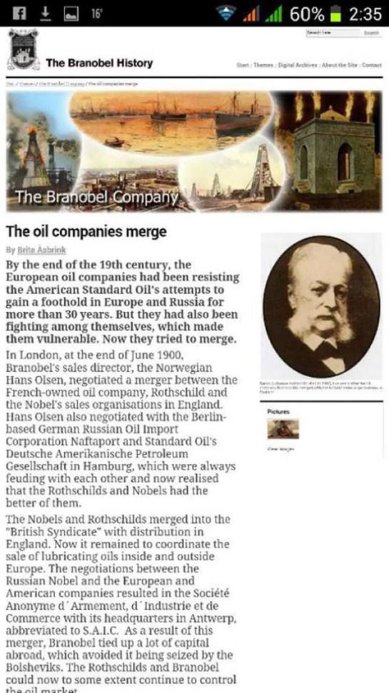 Ο ανθρωπισμός στην υπηρεσία των πετρελαϊκών !!!