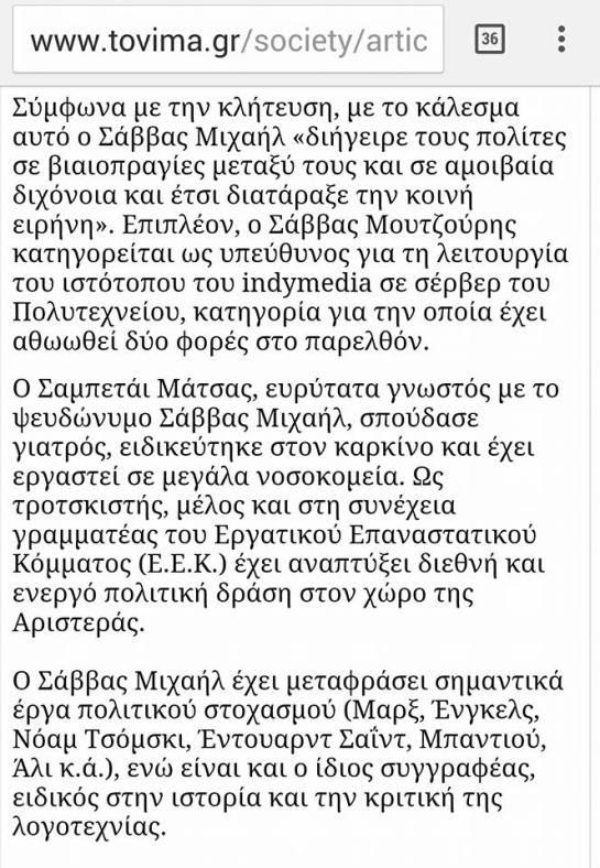 Ἀποκεφαλιστὲς κι ...«ἀνθρωπιστές» κατὰ προσφύγων!!!9