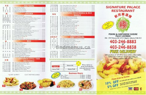 signature-palace-menu-1-960