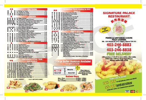 signature-palace-rest-color-flyer-2016_page_1