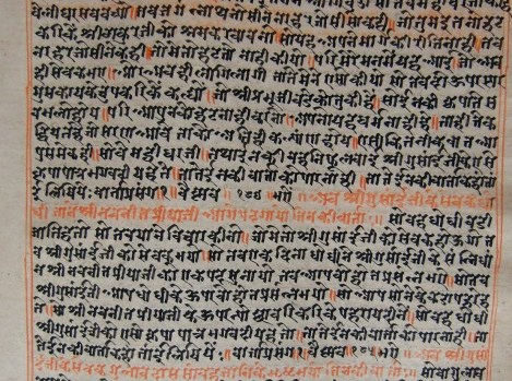 Brajbhasha manuscript sample 252 devanagari