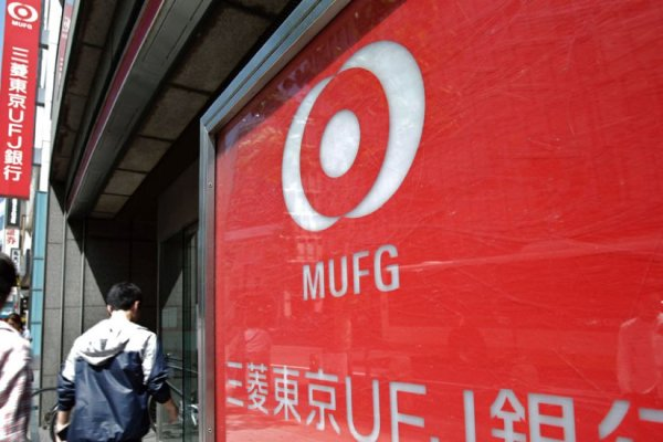 ibm-and-bank-of-tokyo-mitsubishi-ufj-develop-blockchain-powered-contract-management-system