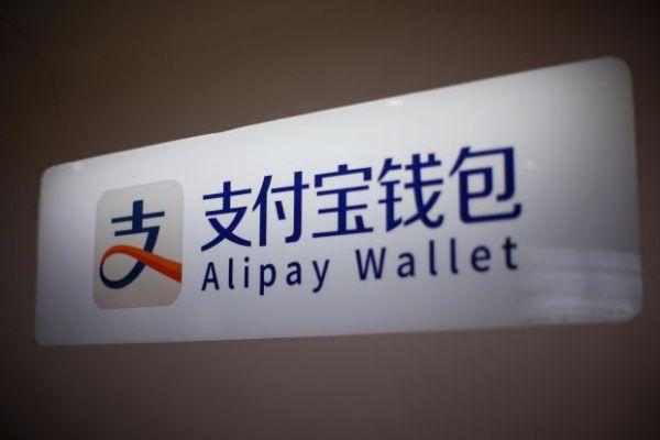 39997235-27_09_2016-alibaba-antfinancial__0