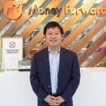 money-forward-yosuke-tsuji