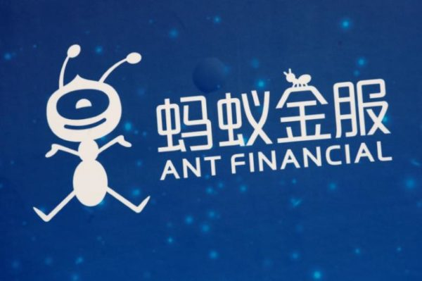 A logo of Ant Financial is displayed at the Ant Financial event in Hong Kong, China November 1, 2016. REUTERS/Bobby Yip