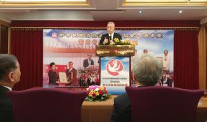 2.前副總統吳敦義蒞會致詞