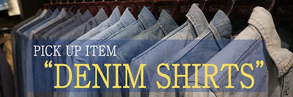 denim_shirts_fair
