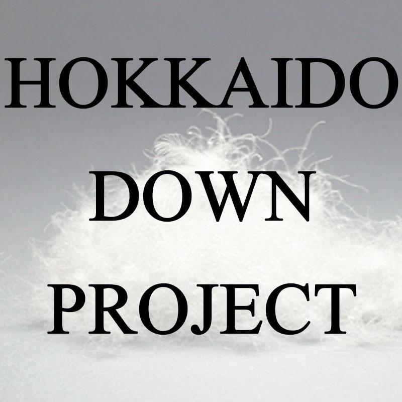 hokkaido_down
