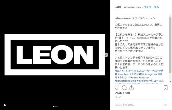 leon01