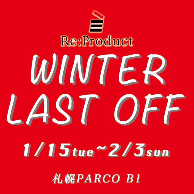 repro_lastoff19