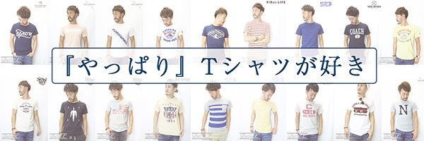 tshirt_fair_blog