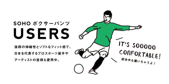 users_head