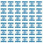 דגלי עצמאות קטן