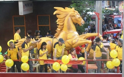 The wooden horse float.