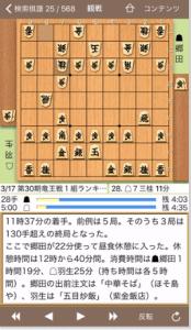 70棋譜速報