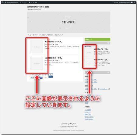 APTの導入_01