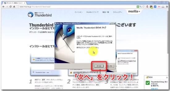 TB導入_05