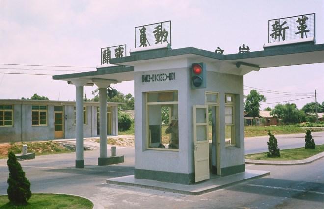 1960 年代台中清泉崗機場