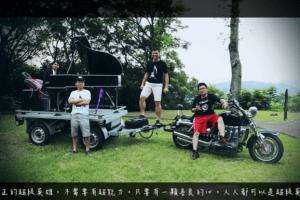 ride-piano-1
