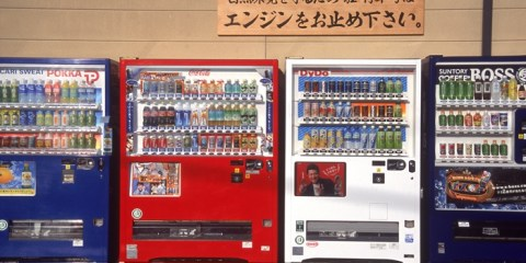 10-incredible-Vending-Machine-1