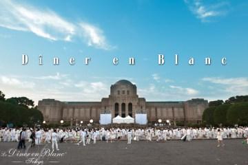 banner10s_Diner-en-Blanc