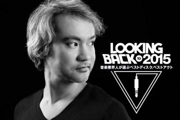 looking-back_satoshitomiie