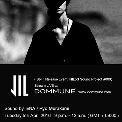 soil_dommune
