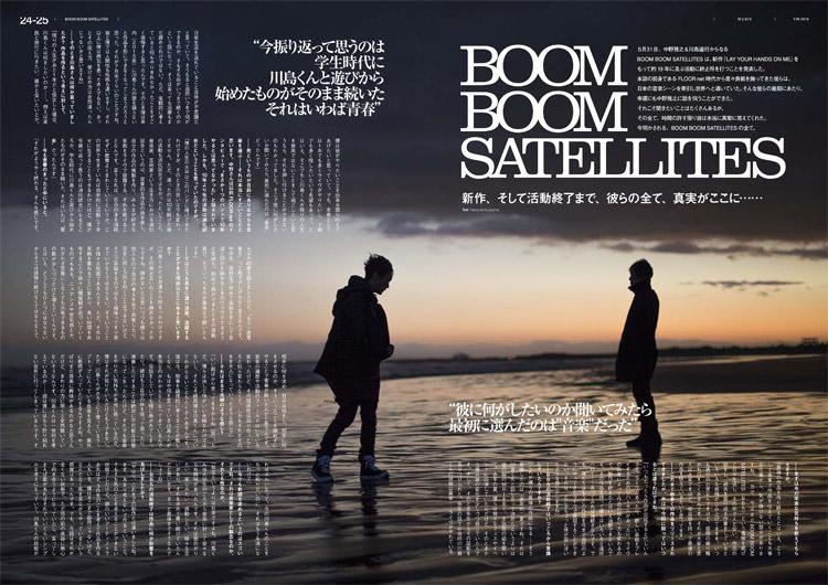 P24-29_BOOM-BOOM-SATELITS-1