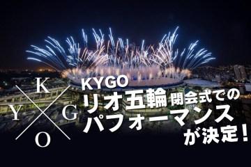 kygo_main