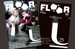 floor_main