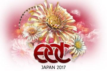 edc_main