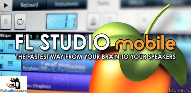 FL Studio Mobile 1.0.1 для ОС Android