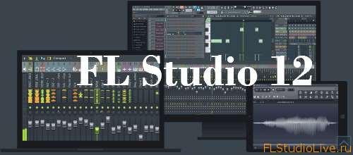 Скачать Image-Line FL Studio Producer Edition v12.0.1.Incl.Keygen-R2R