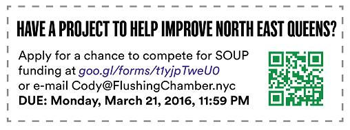 Flushing SOUPlogo help
