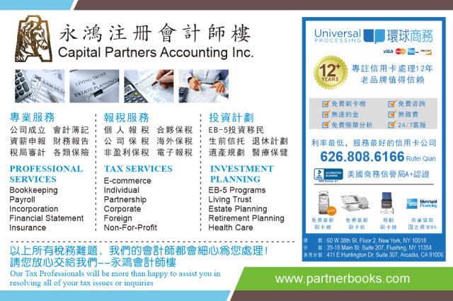 Partnerbooks