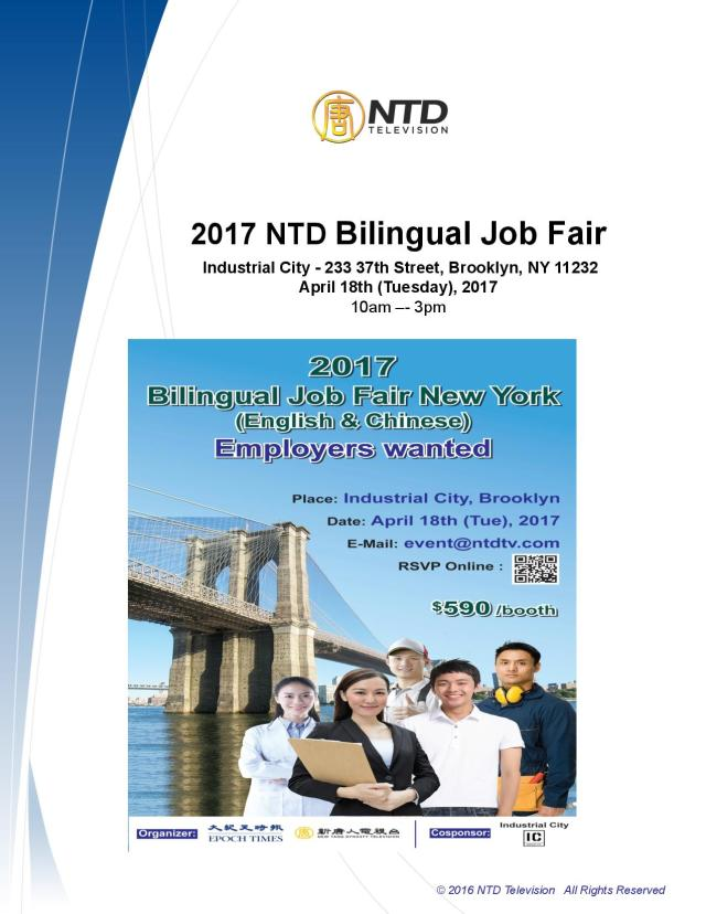 2017 Bilingual Job Fair New York -page-001