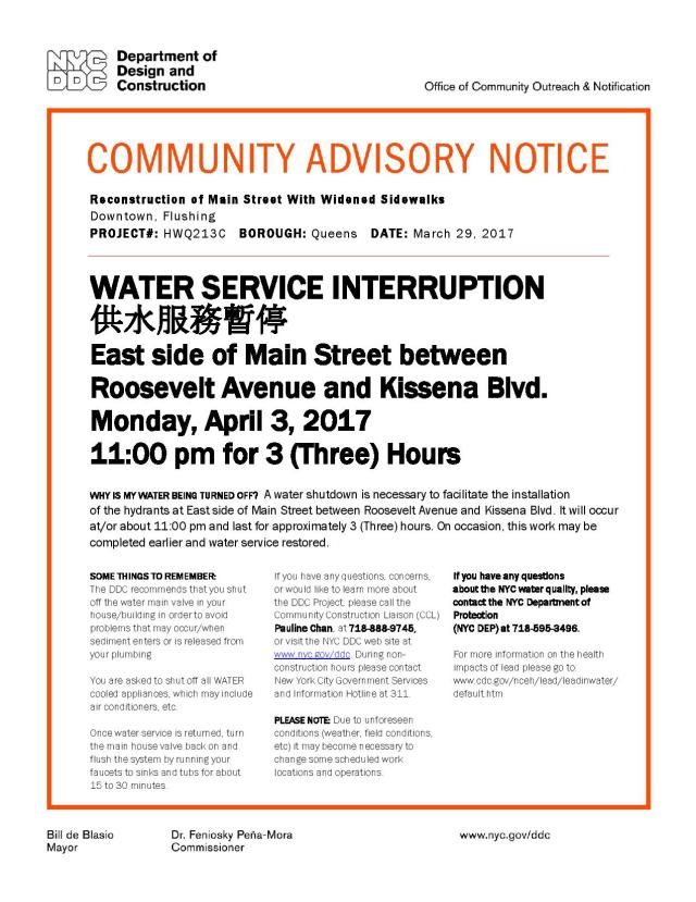 HWQ213C Community Advisory Notice for Water Shut Down - Apr 3 2017 (1)-page-001