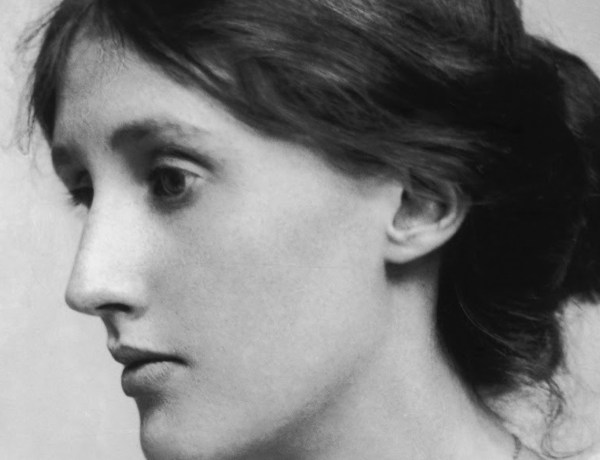Woolf as a young woman.
