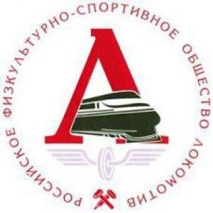 12.10.Локомотив
