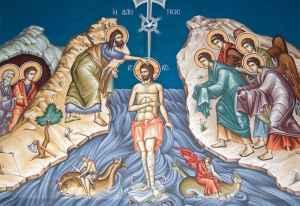 19.1. Крещение Господне