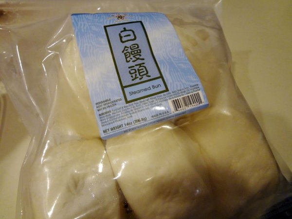 steamed-buns-package-1