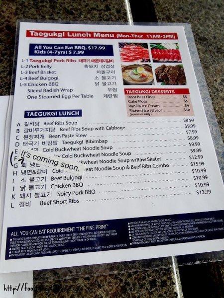 taegukgi-menu